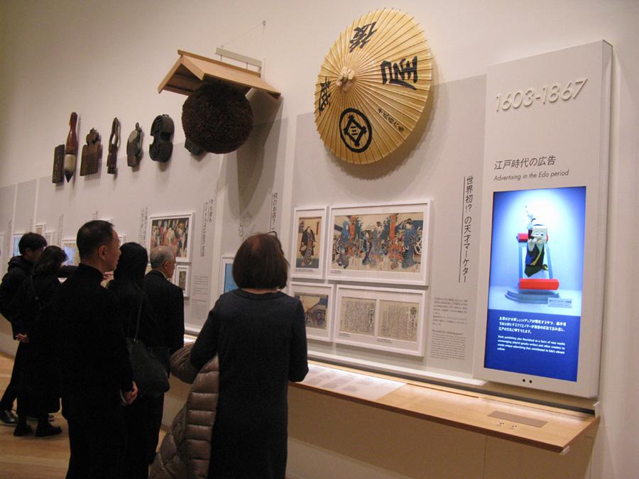 アド・ミュージアム東京見学の様子